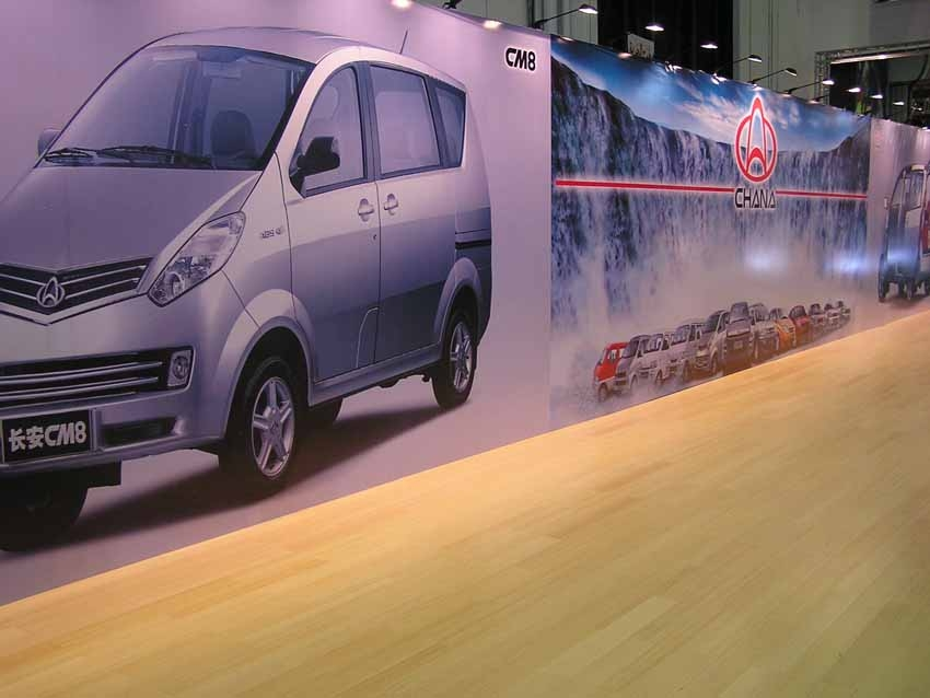 Car expo.jpg