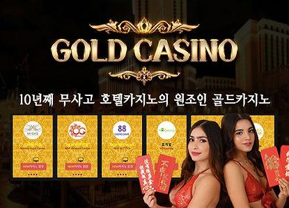 Gold-Casino_edited.jpg