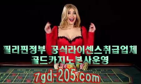 #손나은, '미추리2' 게스트 출격