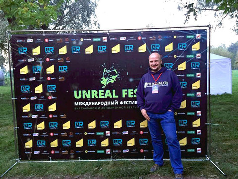 Piligrim XXI at Unreal Fest