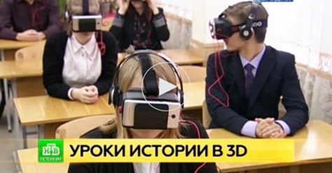 Piligrim XXI on TV: about lessons in VR