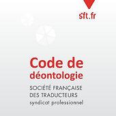 code_déontologie_2020.jpg
