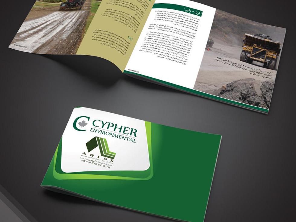 Cypher Catalog