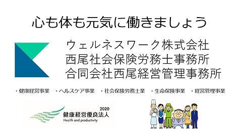 掲示用ロゴ.jpg