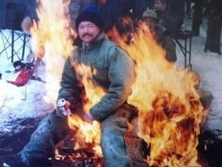 You got BURNED!!!