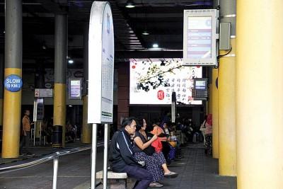"""槟Rapid 3月杪推出""""旅程规划"""" 手机掌握时间 无需痴等巴士"""