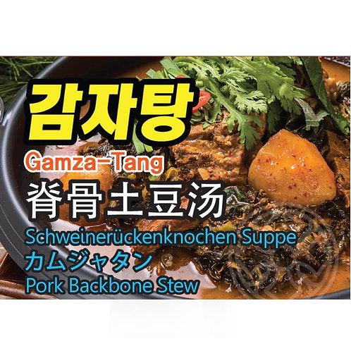 감자탕 Gamza-Tang  1kg (2-3Portionen)