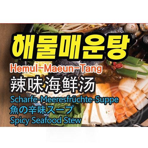 해물매운탕 Hemul-Maeum-Tang 1kg (2-3Portionen)