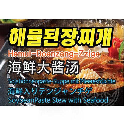 해물된장찌개 Hemul-Doenzang-Zzige 1kg (2-3Portionen)