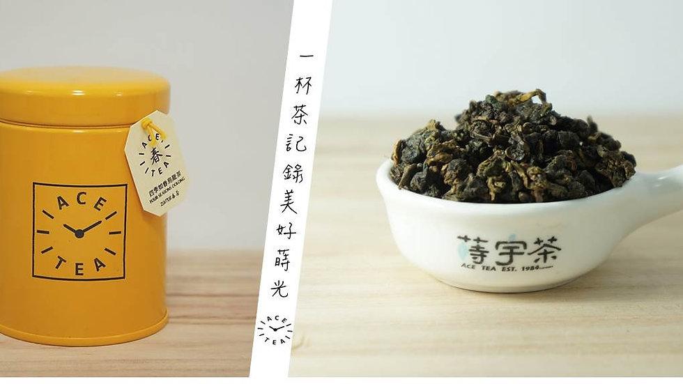 【霧隱】杉林溪烏龍茶
