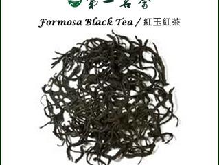 紅玉紅茶 (台茶18號)