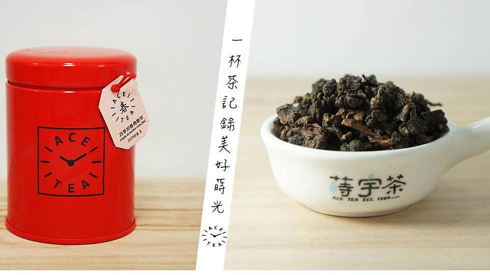 【曉禪】蜜香紅茶