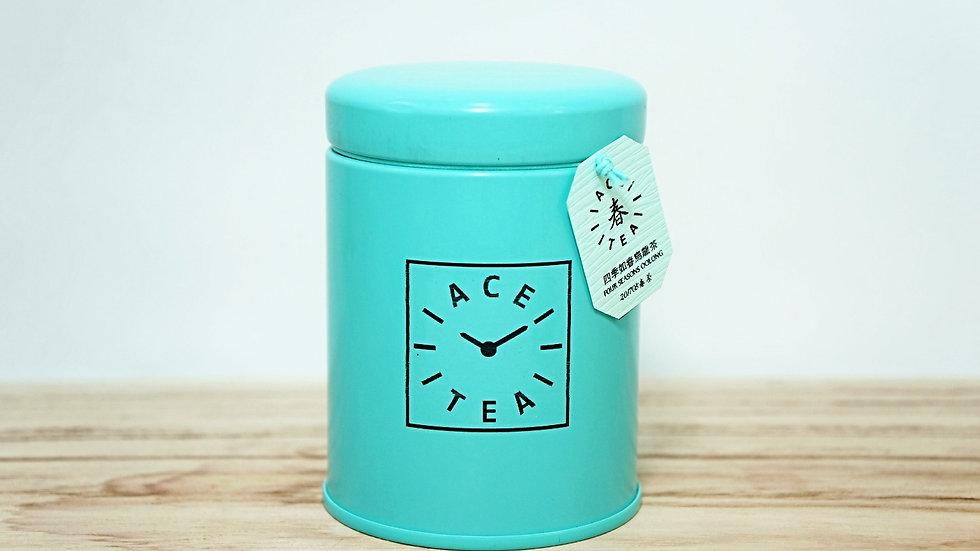 Mist Green Tea Tin