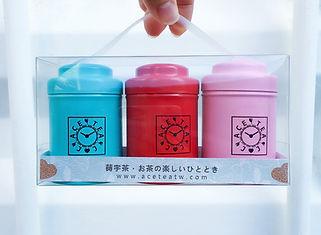 2017.10 J&J探房禮盒.jpg