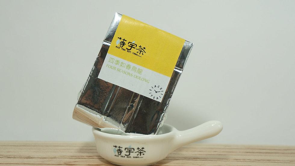 【蒔紛茶罐專用】烏龍茶補充包