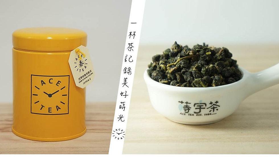 【馥郁】阿里山高山烏龍茶