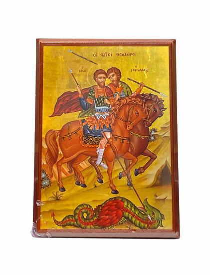 Saints Theodores