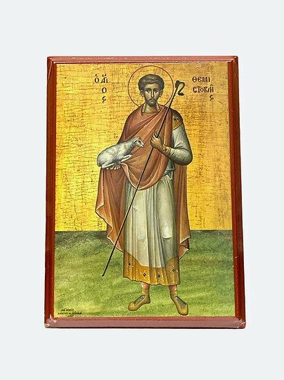 Saint Themistocles