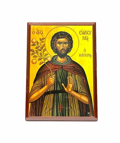 Saint Efrosinos