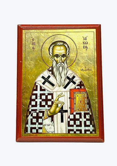 Saint Iakovos the Brother of God
