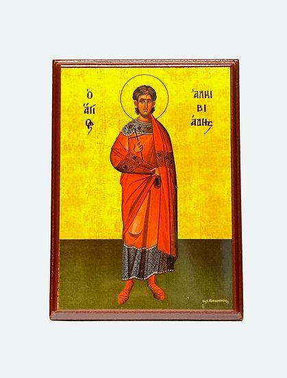 Saint Alkiviades