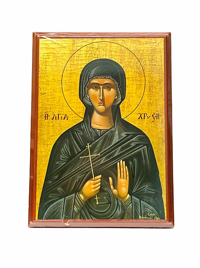Saint Chrisi