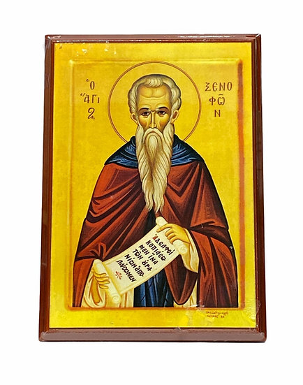 Saint Xenophon