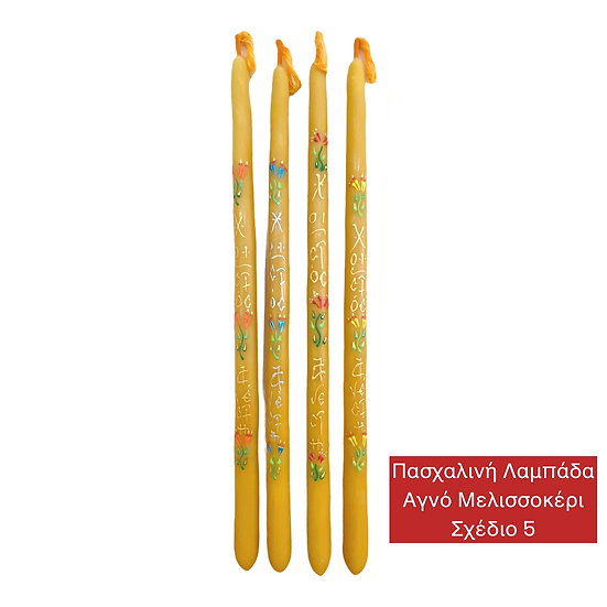 Bee wax Easter Candles - Design 5