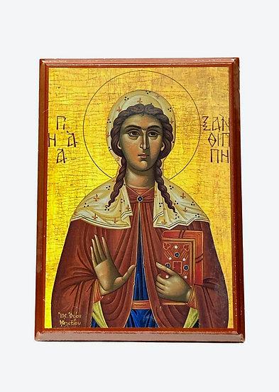 Saint Xanthippe