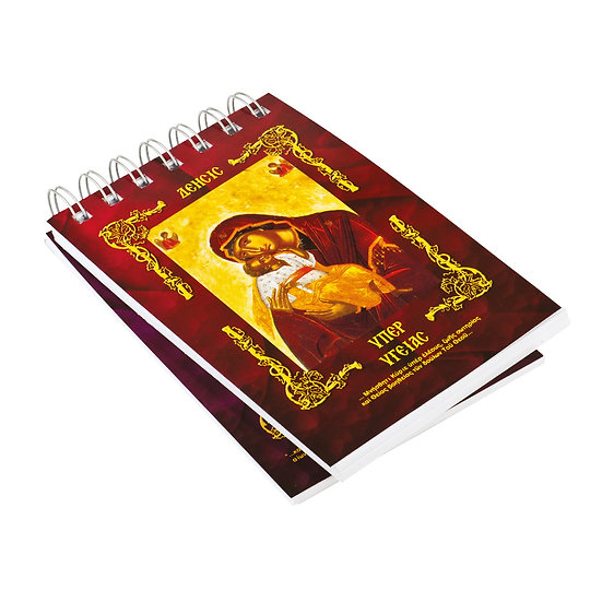 Commemoration's Notebook