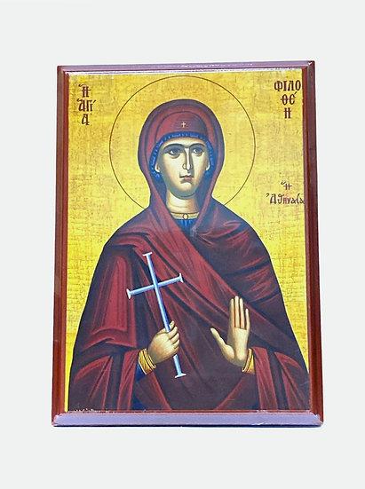 Saint Philothei