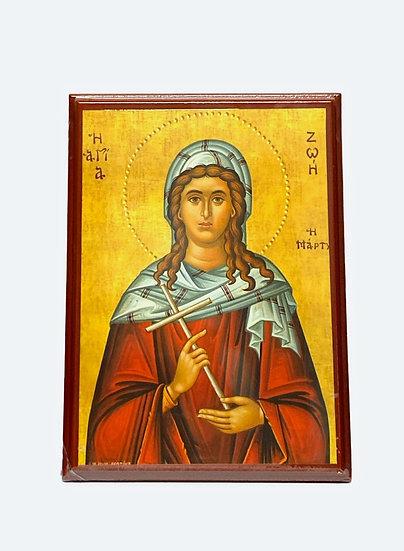Saint Zoi