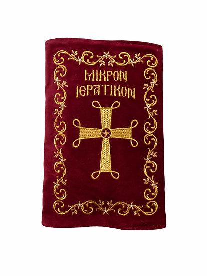 Hieratikon Book cover
