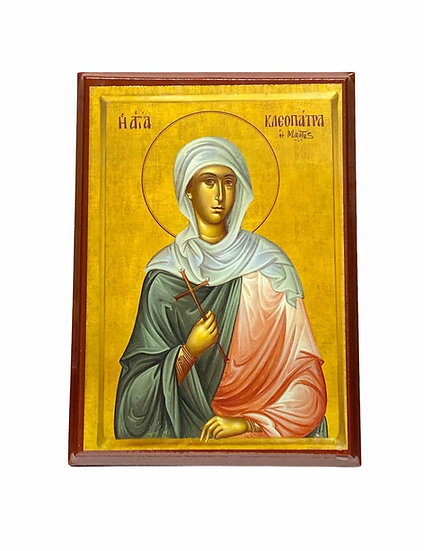 Saint Cleopatra