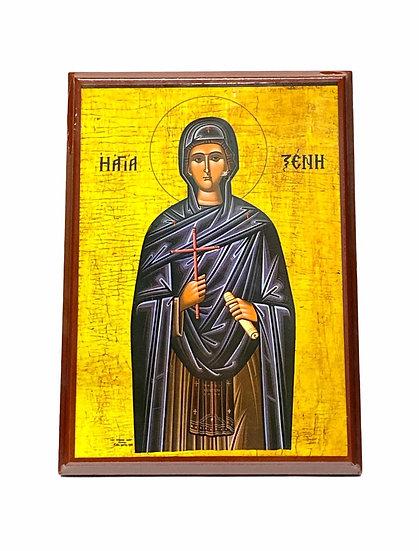 Saint Xeni