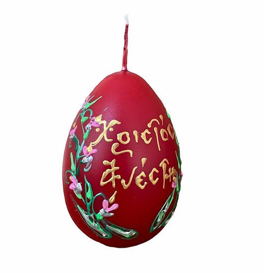 Handmade Red Easter Egg Candles