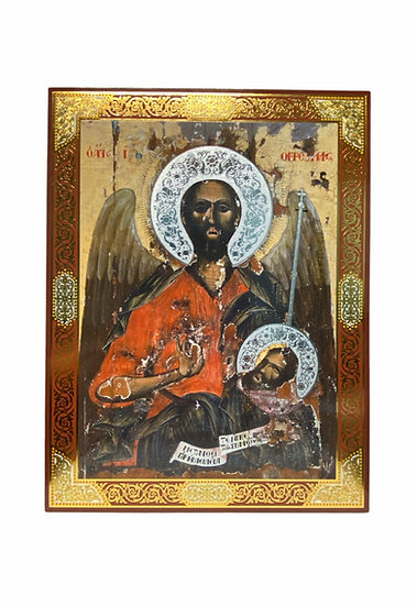St John the Baptist - MDF thin wooden icon