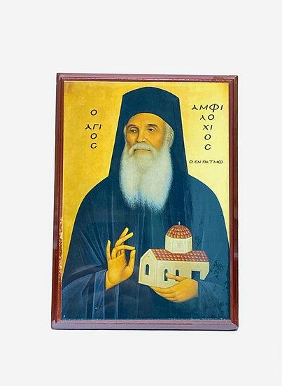 Saint Amphilochios