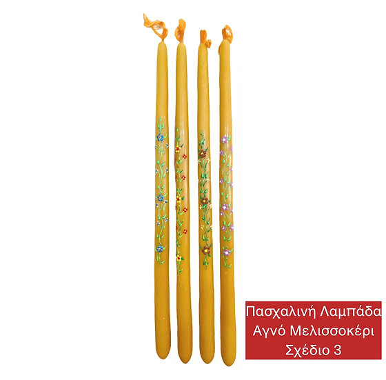 Bee wax Easter Candles - Design 3