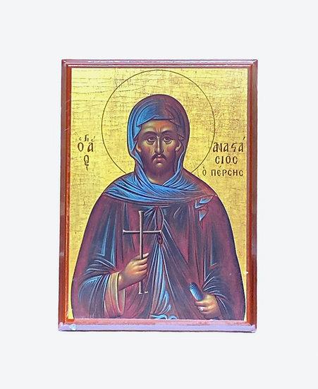 Saint Anastasios of Persia