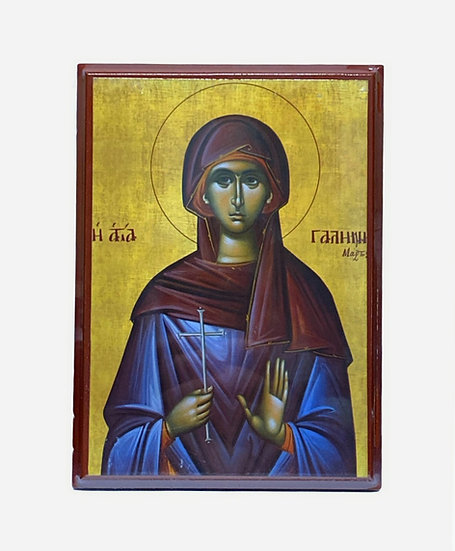 Saint Galini