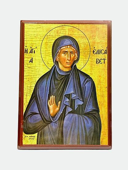 Saint Elisavet