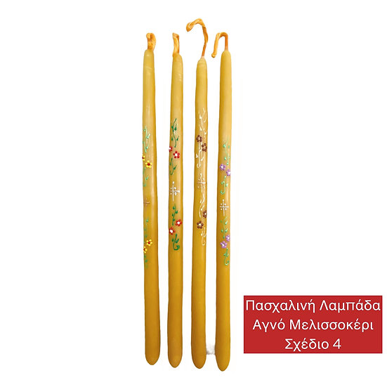 Bee wax Easter Candles - Design 4