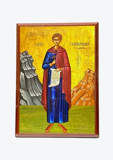 Saint Triantafyllos