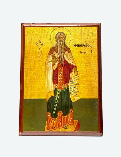 Saint Philaretos