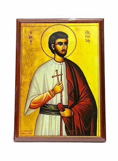 Saint Stamatios