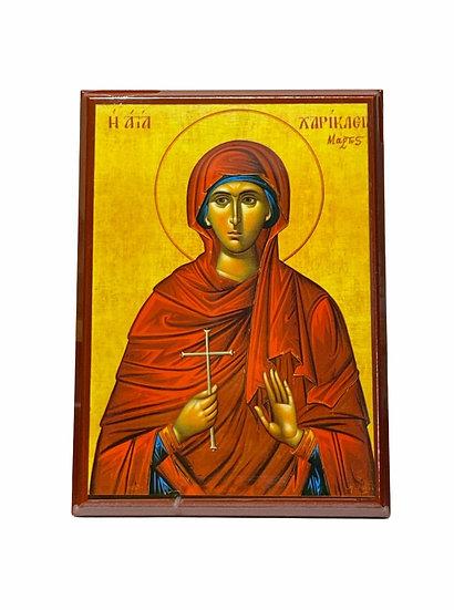 Saint Chariklia
