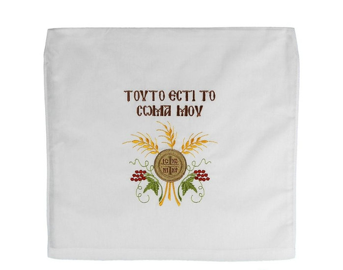 Holy bread (Prosphoro) cotton bag