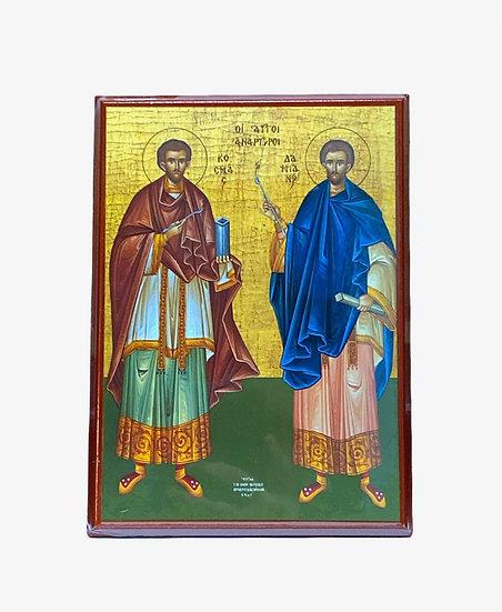 Saints Cosmas and Damian