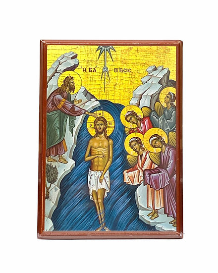 Baptism of Christ - Theophany